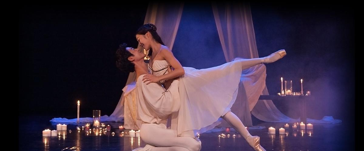 Romeo and Juliet - Tulsa Ballet